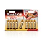 Mastak Premium R6/AA 1.5v (alkaline)