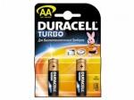 Duracell MX1500 TURBO R6/AA 1.5v (Alkaline)