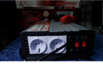 Luxeon IPS-1500MС