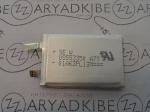 Sony 3,7v US553350 1100mah