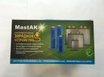 MastAK MTL-1215L3 для Li-ion/Li-Pol 12.6V 1.5A